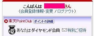 b0139395_20252519.jpg