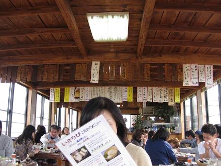 ★鰯料理を食べに九十九里浜★_e0147297_17185778.jpg