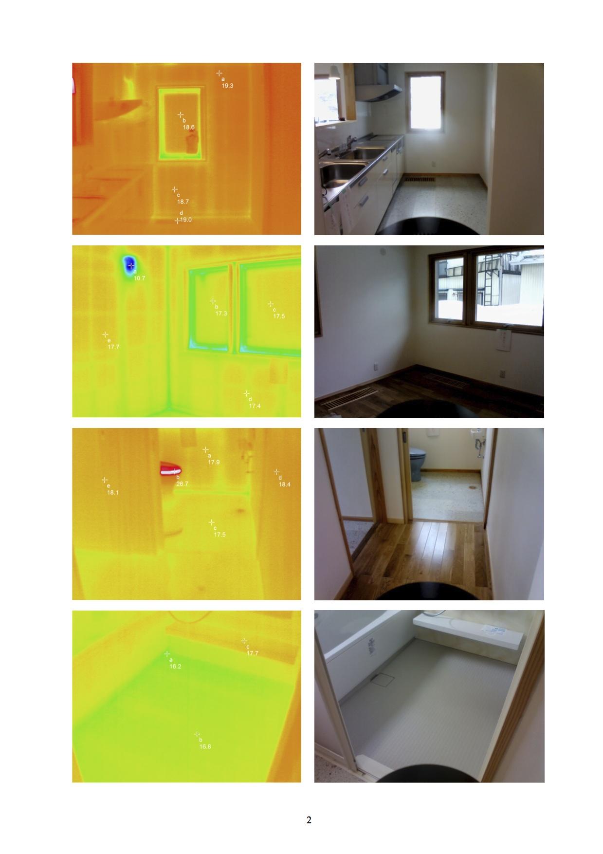 Q1住宅-X2大曲:熱画像_e0054299_16325884.jpg