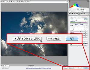 f0274403_3204544.jpg
