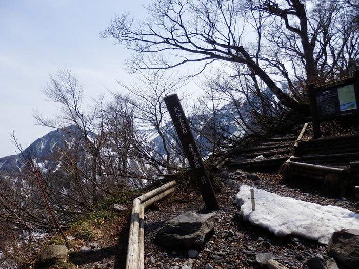 残雪の大山へ_f0219710_6535766.jpg