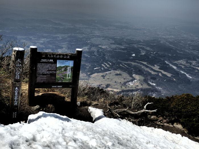 残雪の大山へ_f0219710_755351.jpg