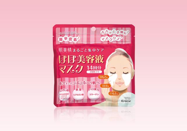 クラシエ 肌美精ほほ美容液マスク パッケージ_f0172313_3415510.jpg