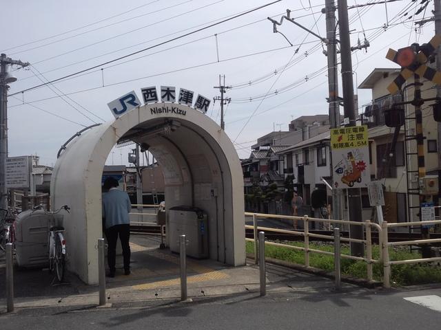 片町線西木津駅の見学に行った_d0155415_23365980.jpg