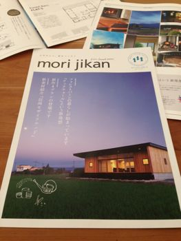 FOREST BARNの新しい情報誌ができました!_e0029115_1739083.jpg