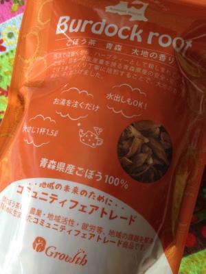 ++ハマりました!「青森県産ごぼう100%のごぼう茶」++_e0140921_15205281.jpg