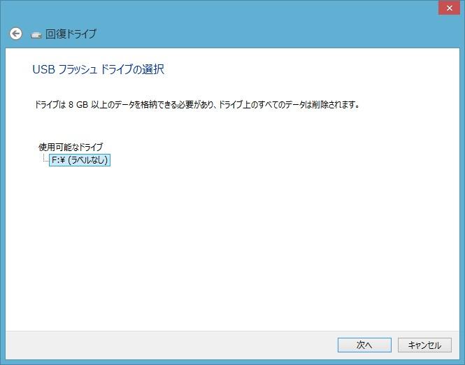 f0310221_23362525.jpg