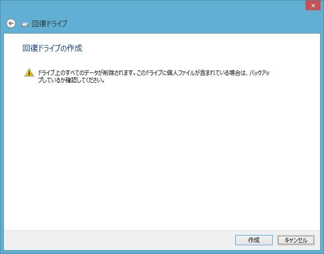 f0310221_2336457.jpg