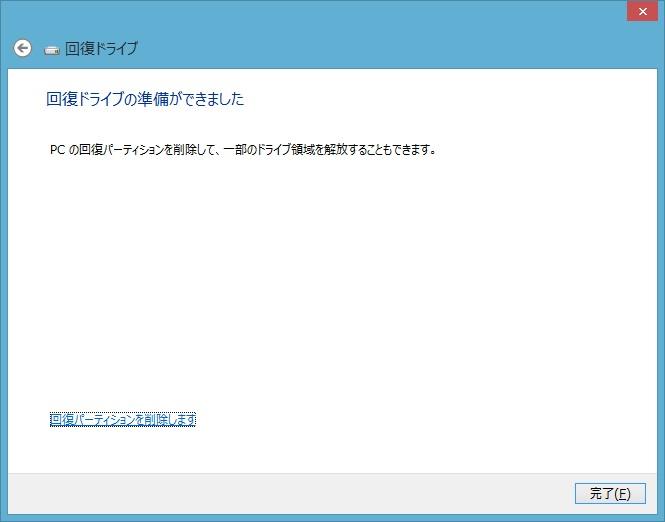 f0310221_23374136.jpg