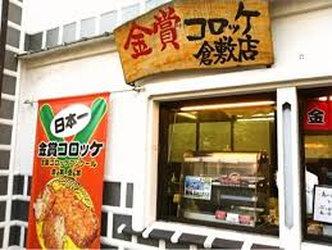 萩原ブログ 一人旅♪_e0176128_16455157.jpg
