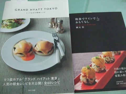 3月に日本から届いたもの~♥ Ⅲ_e0303431_18305178.jpg