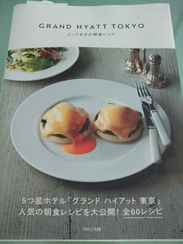 3月に日本から届いたもの~♥ Ⅲ_e0303431_18313652.jpg