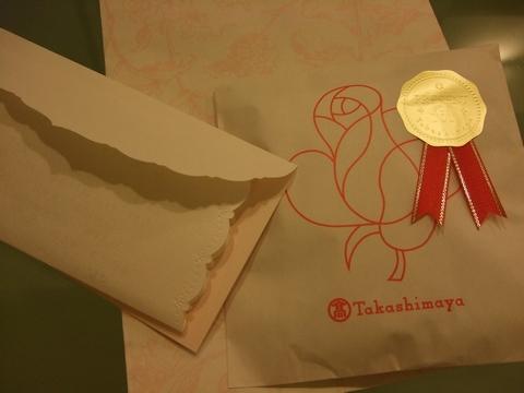 3月に日本から届いたもの~♥ Ⅲ_e0303431_183751100.jpg