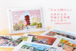 きょうの桜2_b0175635_23525772.jpg