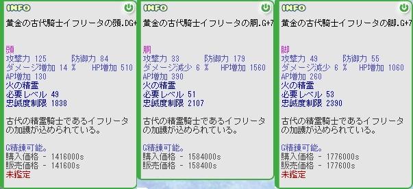 c0179740_2303067.jpg