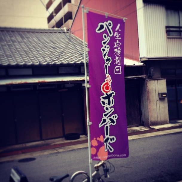 Daily Photo/2014_4_2_e0121640_16492674.jpg