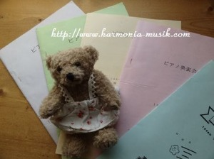 ピアノ教室☆良き先輩を・・_d0165645_10345942.jpg