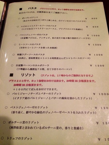 藤花亭 (とうかてい)_e0292546_214233.jpg