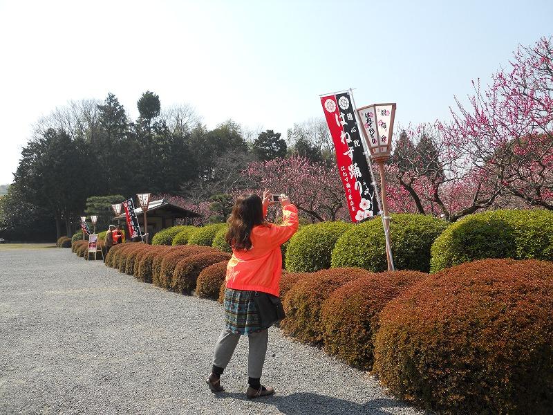 春のバス旅行_c0113948_151371.jpg