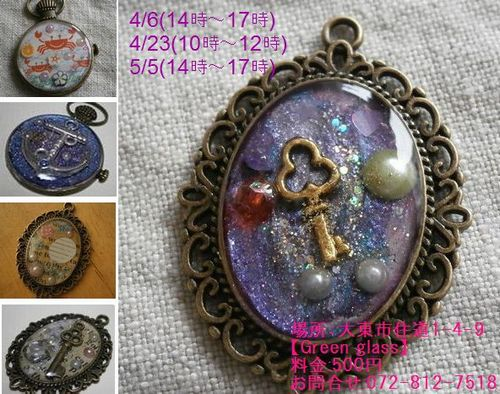 a0255053_2010215.jpg