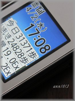 e0232963_1943545.jpg