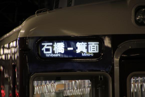 阪急箕面駅 石橋ー箕面_d0202264_22255548.jpg