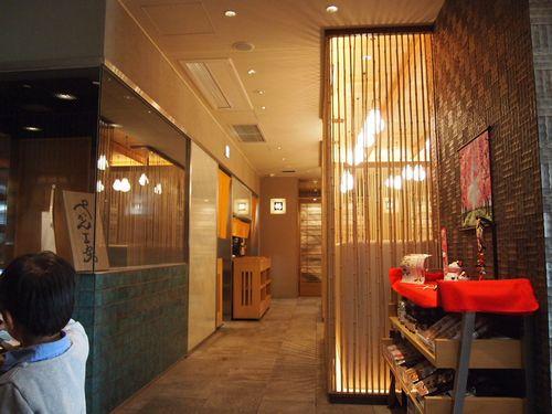 音羽茶屋 芦屋店   海鮮料理、懐石・会席料理_d0083265_223366.jpg