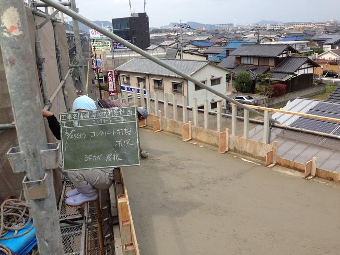 次郎丸オフィスプロジェクト_d0229567_1511865.jpg