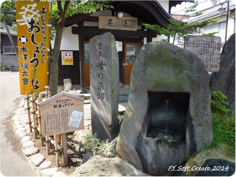 ◆ 山形 小野川温泉 「ほたるまつり」へ、その3 名湯の宿「吾妻荘」 (2009年7月)_d0316868_8334562.jpg