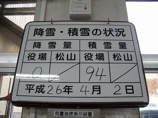 矢ノ原農道へ_d0122374_2301638.jpg