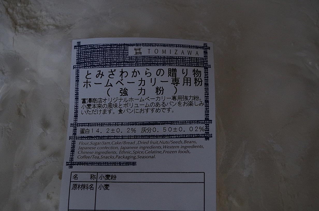 f0170885_1285421.jpg