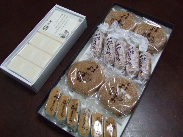 お茶菓子_f0019498_15221293.jpg