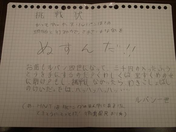 b0211800_1910459.jpg