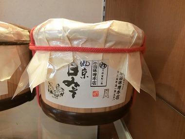 西京味噌(江戸の食文化23)_c0187004_1011339.jpg