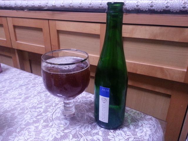 今夜のビールVol.129 ブリュードッグ アブストラクトAB14_b0042308_030369.jpg