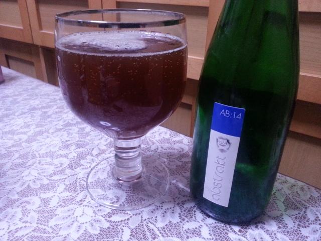 今夜のビールVol.129 ブリュードッグ アブストラクトAB14_b0042308_0312645.jpg