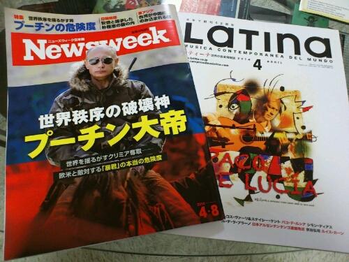 Newsweek誌4/8号☆おもしろい!_b0032617_14103867.jpg