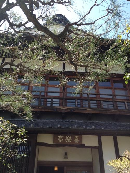 喜楽亭で味わうおいしい日本茶_b0220318_7102656.jpg