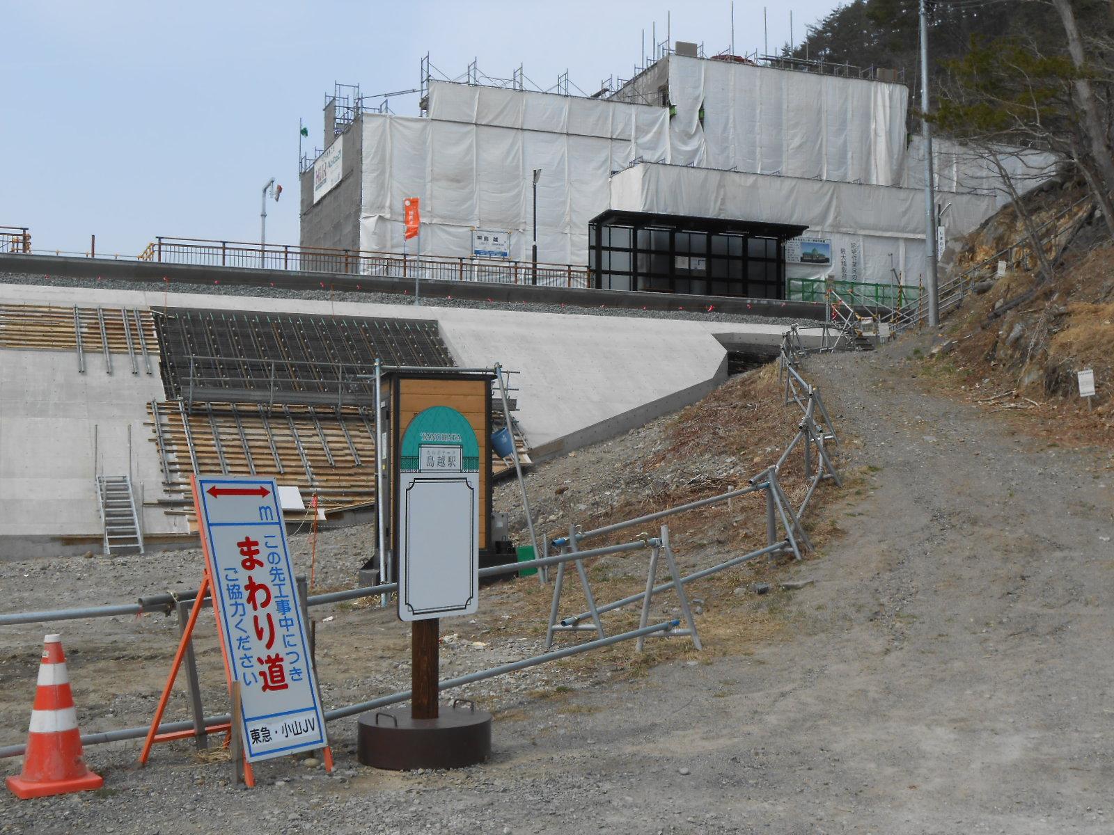 新・島越駅のバス停設置完了!_d0206420_12512691.jpg