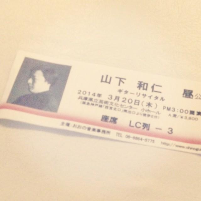 お休み日記 - 西宮_c0168222_1923331.jpg