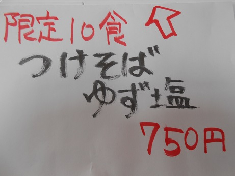 b0219835_12151360.jpg