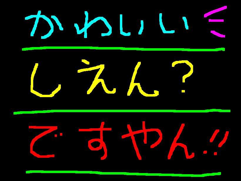 f0056935_19285739.jpg