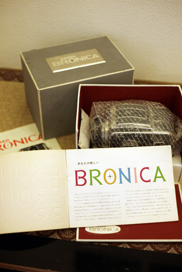 今年の五月はブロニカ生誕55周年です。_e0158242_1331286.jpg
