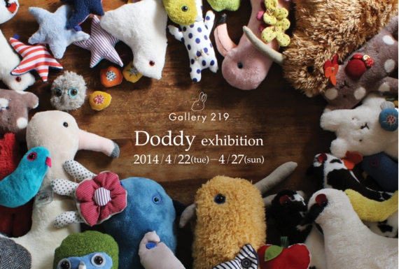 Doddy Exhibition!!_a0274443_8523958.jpg