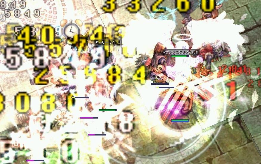 b0176953_16235581.jpg