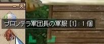 b0176953_1648185.jpg