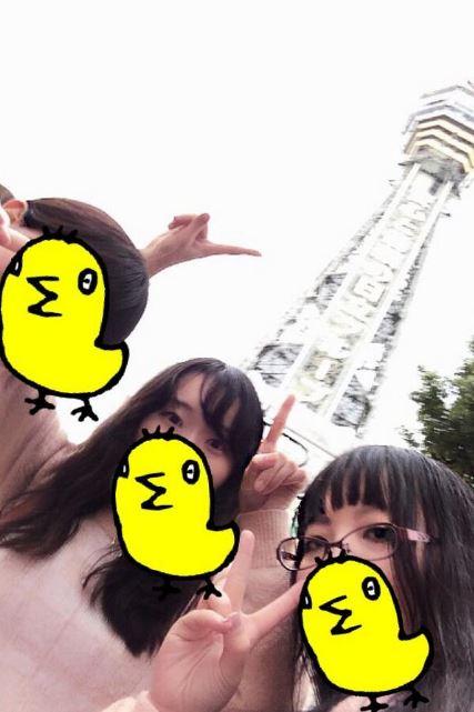 大阪日帰り旅行。_a0157480_102306.jpg