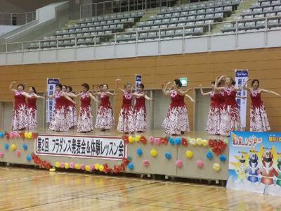 第2回フラダンス発表会IN東総合スポーツセンター_d0256587_0412385.jpg