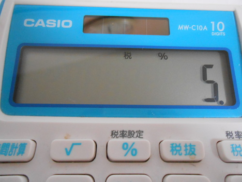 c0218402_19171336.jpg