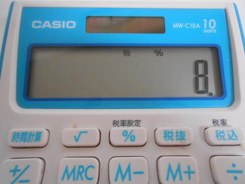 c0218402_19253586.jpg